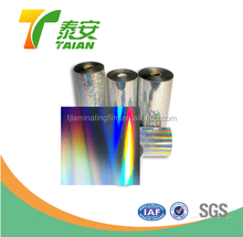 Opaque Metalized Thermal Lamination Film / Laser Printer Plastic Film BOPP Holographic Pre Coating Film