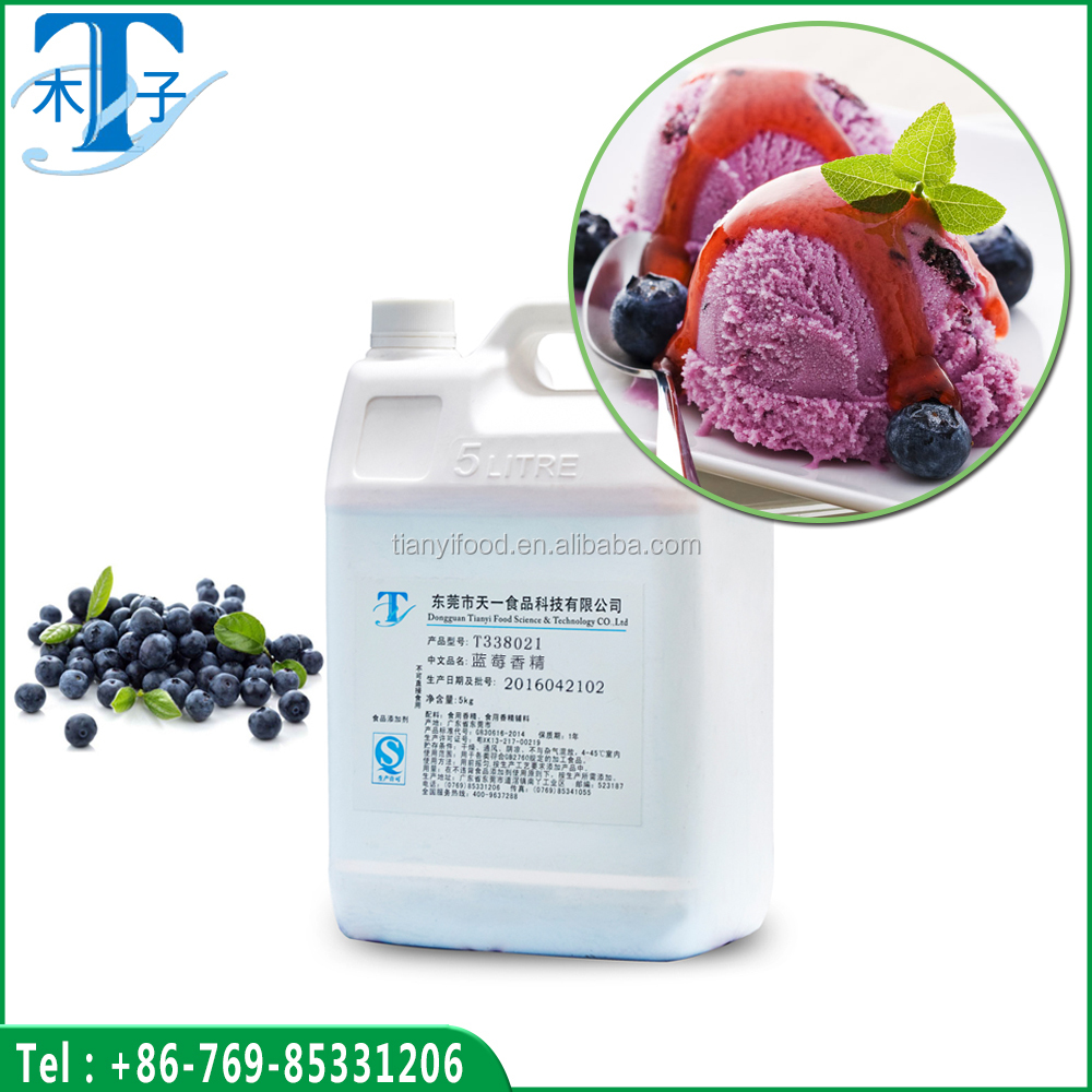 Blueberry flavor used for baking,candy and beverage/Fruit flavor/
