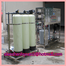 reverse osmosis pure water equipment/water for injection standard
