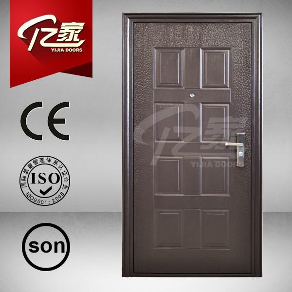 двери наружные металлические со стеклом
