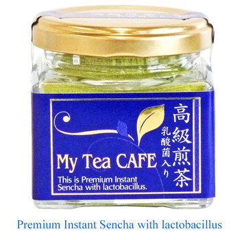 High quality Premium Instant Sencha with lactobacillus Japanese green tea powder