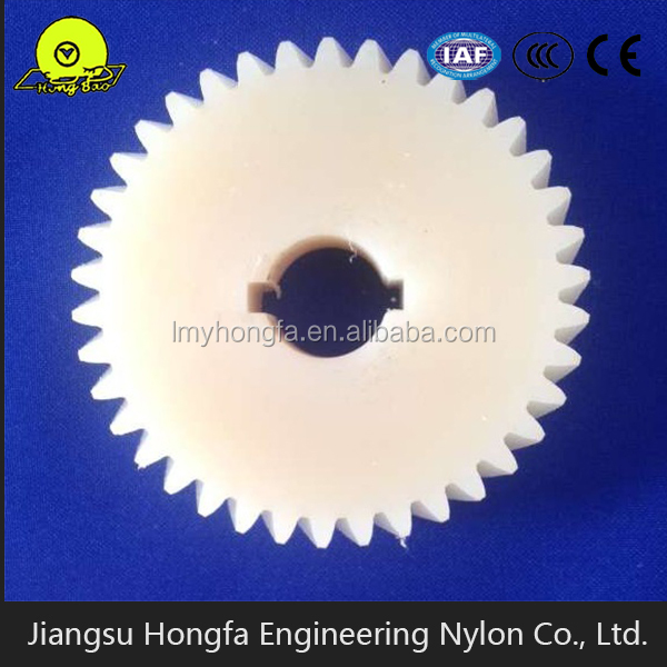 plastic gears price of spur gears from china supplier