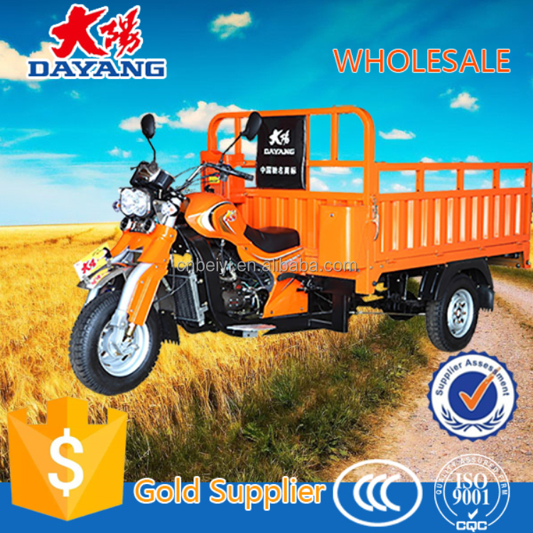 2015 new hot sale 200cc 250cc 300cc air cooled gasoline powered motorcycle trike
