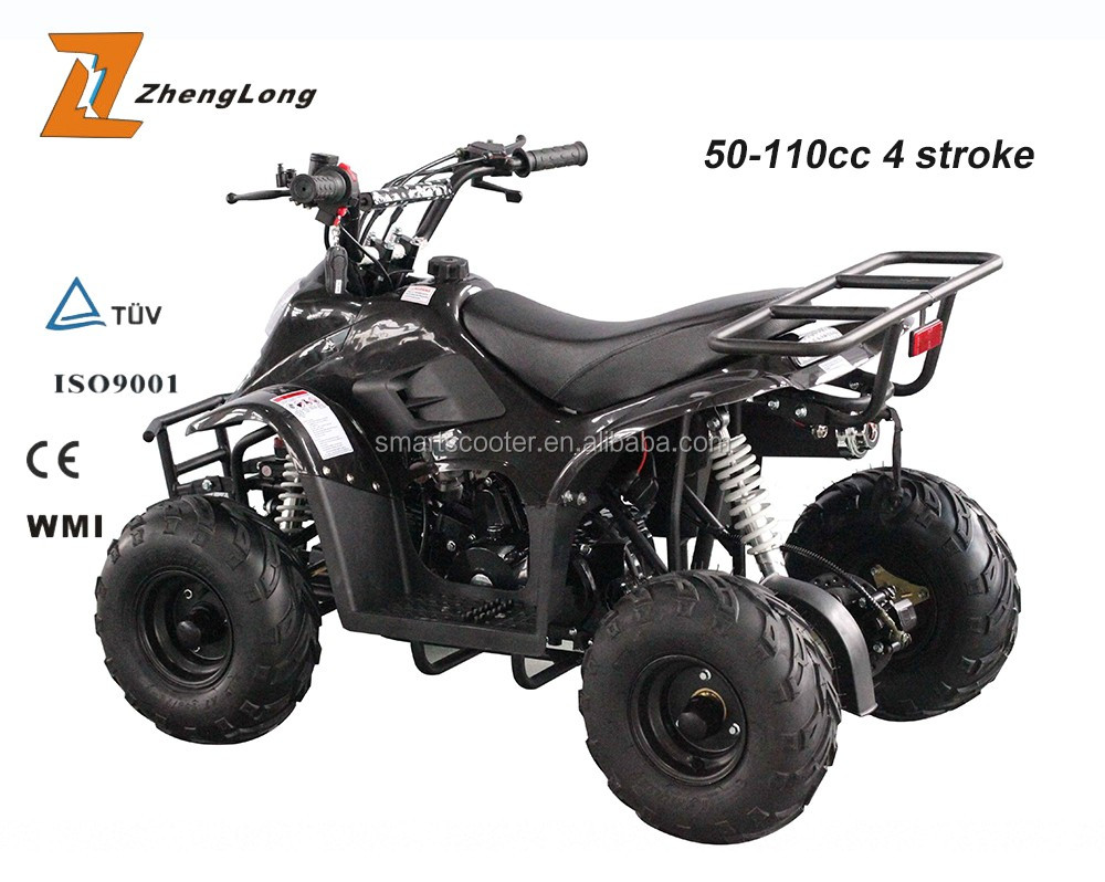 Best kids 50cc quad cool sports atv 4 wheeler engine