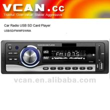 New In-dash Car USB Media Player, car DVD player,Car Stereo MP3 Receiver (VCAN0344)