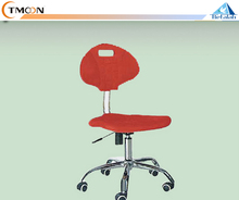 Standing Stool Chair/Hospital Laboratory Stool