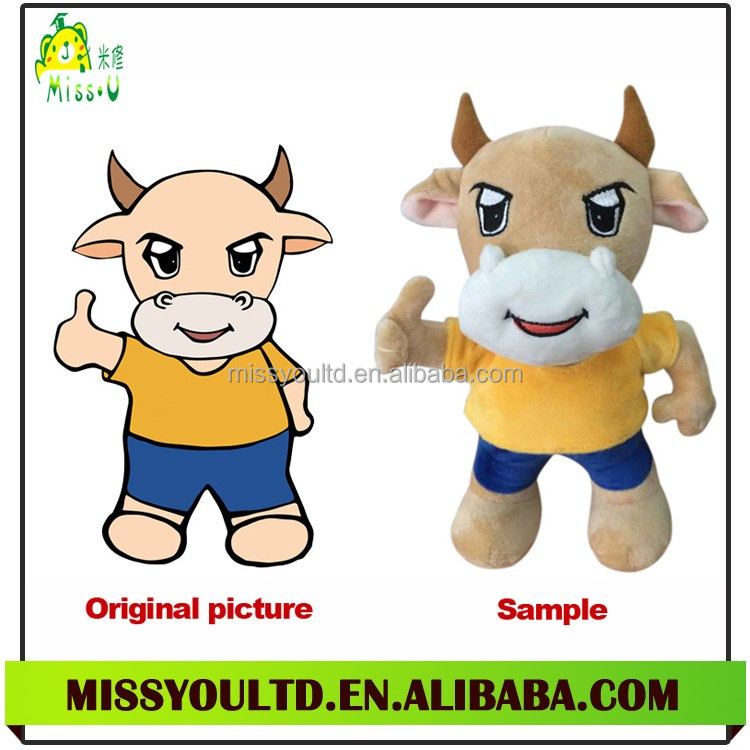 Soft Cute Boy Cartoon Character Plush Doll Toy
