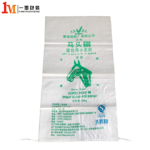 YI MO Factory Special customization 25kg Laminated Material wheat Packaging plastic bag for sales