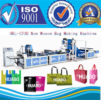 Best Price high quality nonwoven w-cut and shop bag making machine non woven shoes bag making machine manual