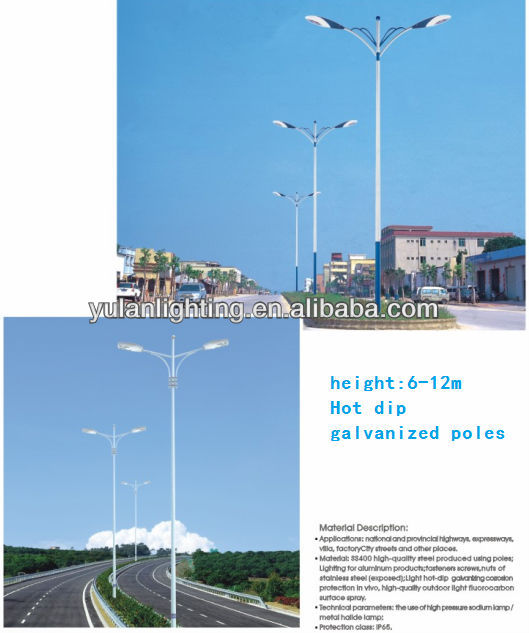 2017 hot sales solar power outdoor lamp post prices manufacturer in china