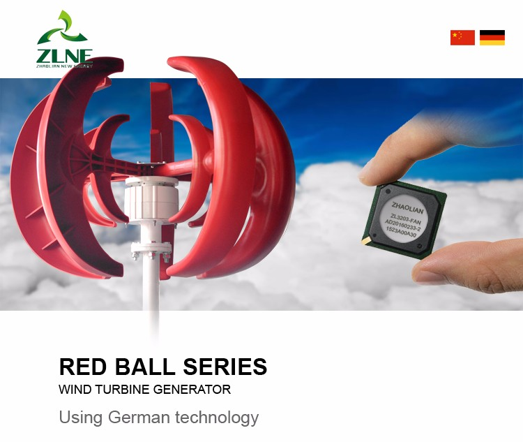 2017 most popular 200W 12/24V red ball series vertical wind turbine