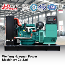 China power supply diesel generator, electric generator for sale