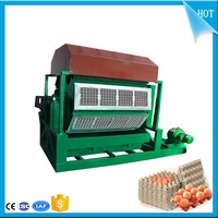 High quality paper plate making machine used paper egg tray machine