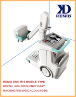 DR medical equipment digital radiography machine system M16