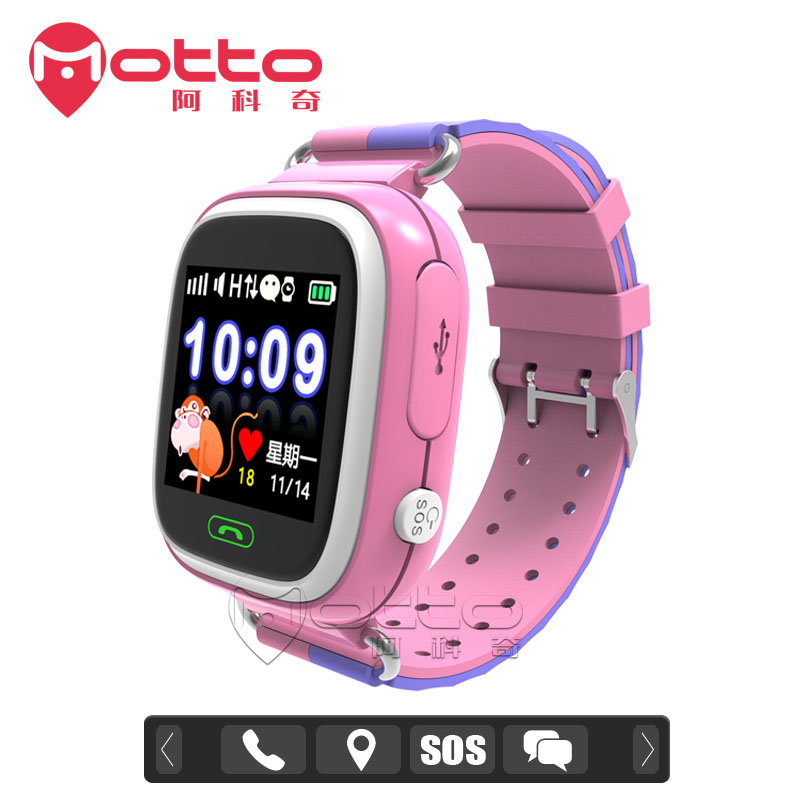 Fashion colorful touch screen Q90 gps tracker wifi location mobile watch phones for kids