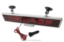high quality multi color p4 small led car speed display