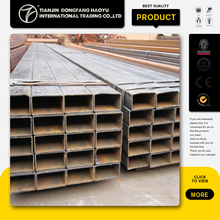 astm a36 steel square hollow section