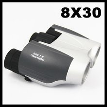 Nikula 8X30 Multi-layer Coating Binocular