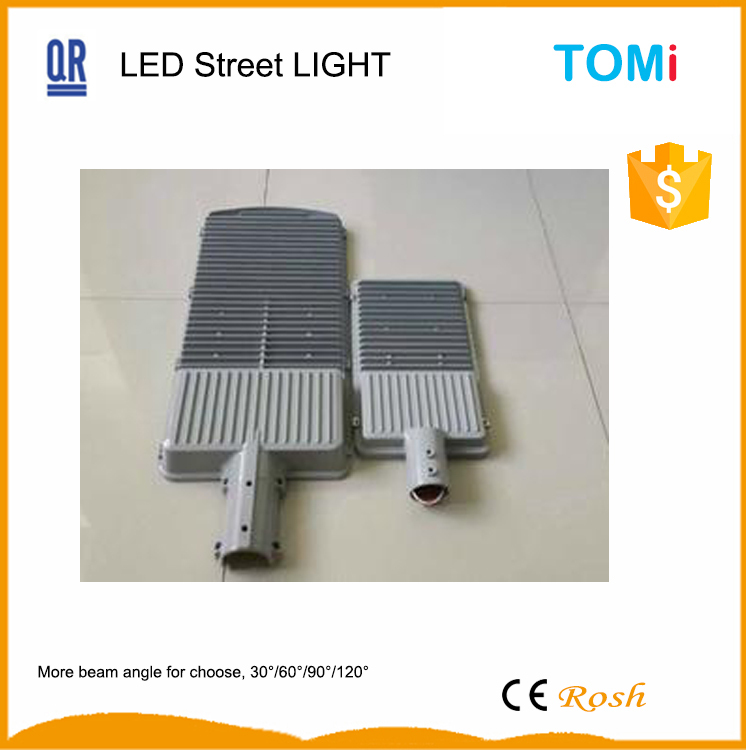 solar energy system price 30W 40W 45W high quality die casting outdoor solar led street light