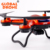 2018 Hot Sale Global Drone JJRC H12C Big RC Quadcopter 2.4G 6 axis RC Drone With HD Camera Long Range Flying Toy Gift