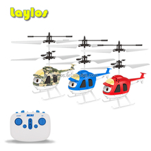 infrared induction toys for kid, RC mini helicopter aircrafts flying with colorful lights with Remote Controller