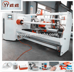 automatic pvc film/opp/pet/masking/double-side/electric/cloth/kraft tape cutting machine