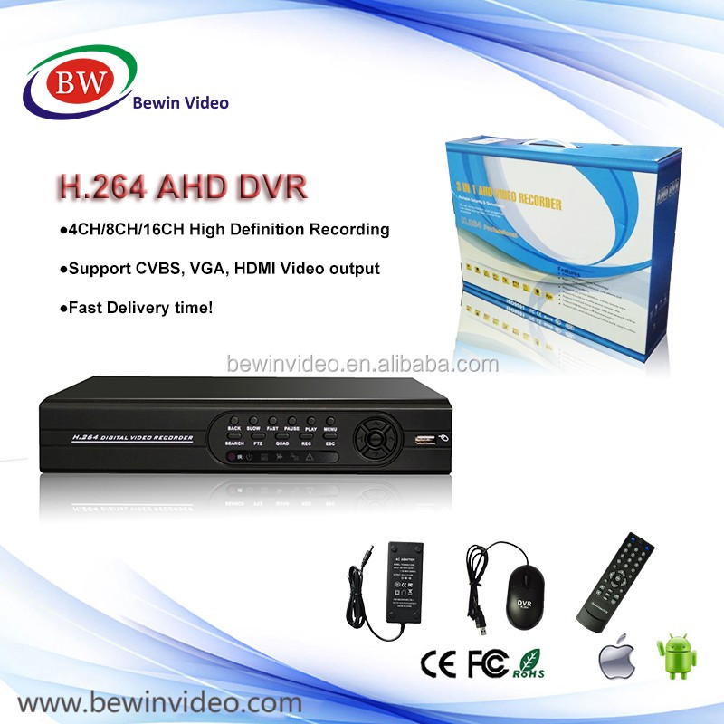 Surveillance Security Camera CCTV System Standalone 16 Channel CCTV AHD DVR 3g WiFi p2p