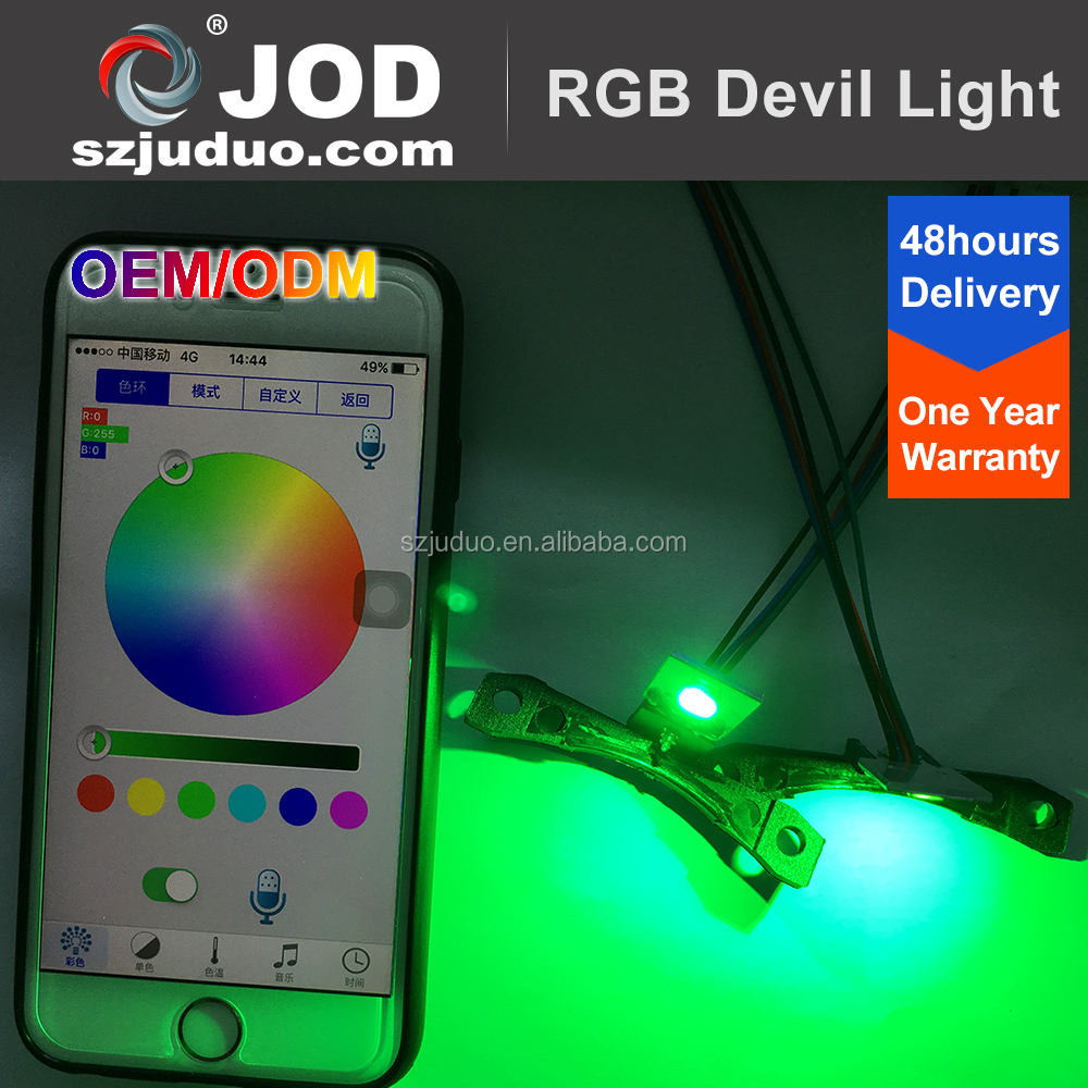 Wifi Bluetooth RF IR Controller Compatible Devil Lamp RGB LED Demon Eyes