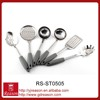 New design kitchen accessories silicone overlay stainless steel set