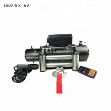 LULU Brand 9500lbs 12V electric mini winch for atv tractor winch boat traile
