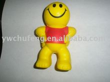 PU antistress smiling face squeezing toy