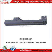 Best Price Chevrolet/Daewoo Lacetti Sedan Rocker Panel