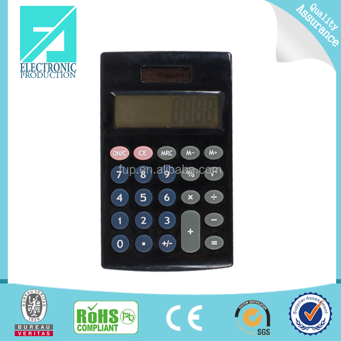 Fupu 8 digits economic high technology practial calculator