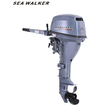Outboard Motor boat Engine 15hp 4 Stroke short Shaft manual start for inflatable fishing rowing boat