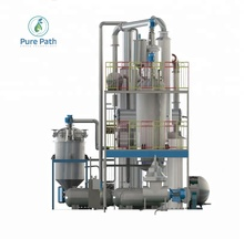 Power Saving Vacuum Dehydration Oil Purification System
