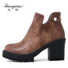 China supplier new design woman high heel ankle boot cool winter Motorcycle boots
