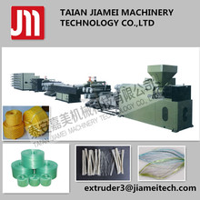 PP PE Twine Rope Making Machine/ Agriculture packing baler production line