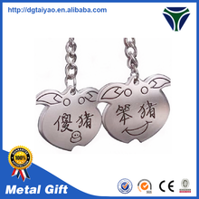High quality Metal custom promotional sound effect keychain