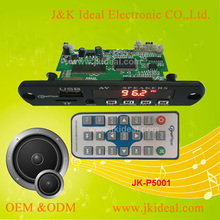 JK-P5001 Audio mp3 mp5 digital video player circuit board
