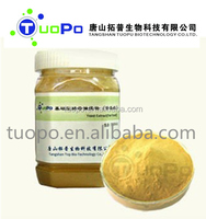 high quality food grade yeast extract powder for food flavor , seasoning and nutrition