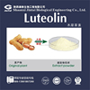 Pure natural peanut shell extract HPLC 98% luteolin