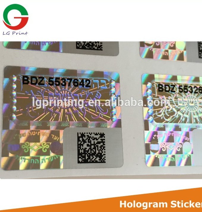 QR Code Custom One Time Use Sliver Champagne Dom Perignon Counterfeit Sticker 3d Hologram And Security Label
