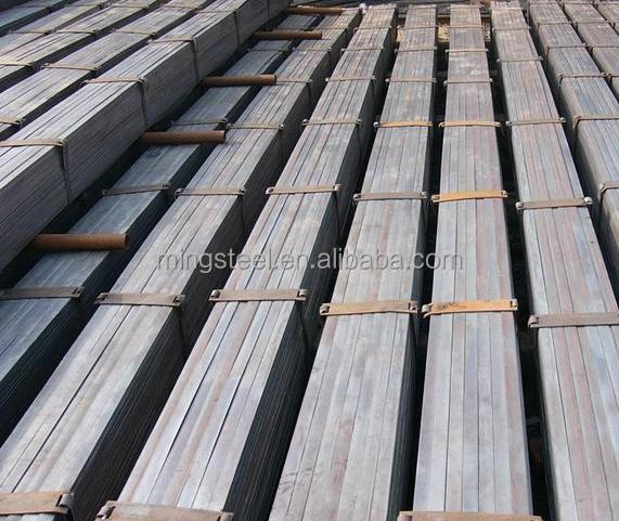 Factory sale low price prime Q235 MS steel Flat Bar
