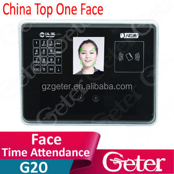 Biometric Hanvon 1000 Face Time Attendance With face with ID card recognition