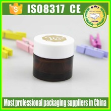 black color 15g glass cream jar with logo on cap small 10g 15g 30g dark eye cream glass jar with metl lids