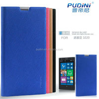 2014 PUDINI XIN series wholesale mobile phone cover for nokia lumia 1020 leather case