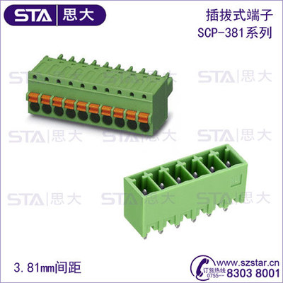 2EDGK-3.81/3.5 male female plug plastic 5pin connector