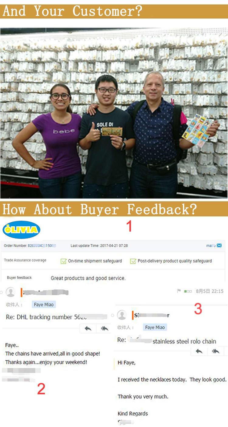 buyer feedback