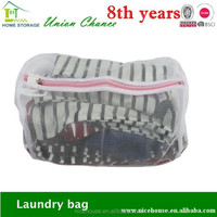 2015 wholesale portable washing bags
