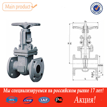 [PYL]pipe fitting for oil gas and water stainless steel stem flanged WCB gate valves pn16 dn100